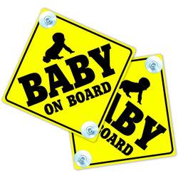 운전자 반사형 차량의 안전 경고 스티커 자동차 표지판 키즈