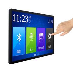 Lettore di annunci di insegne digitali con schermo LCD touch da 55 pollici In un PC ad Equipment 1080P Pubblicità Player indoor