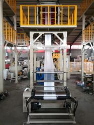HDPE/LDPE/LLDPE/PLA/Pbat кукурузный крахмал на основе поддающихся биохимическому разложению полимерная пленка выдувание машины