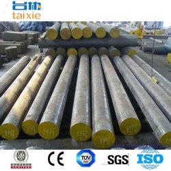 ASTM O7 Rundstahl mit kalt Arbeitender Gussform