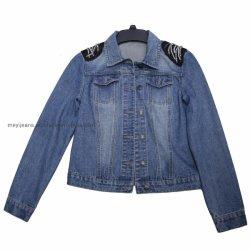 고품질 숙녀 재킷 (4614)