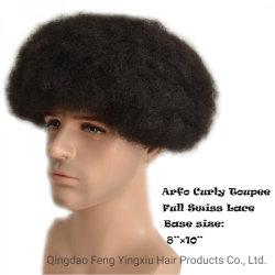 黒人男性の人間の毛髪のアフリカのToupeeのための10A等級の毛のベンダー100%の人間の毛髪のかつら