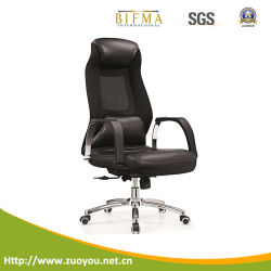 Le gestionnaire de promotion siège ergonomique en maille noire A603