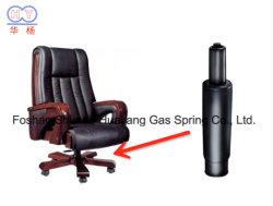 가구를 위한 240mm Qpq 처리 가스 충격
