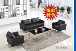 I nuovi prodotti sofà moderno moderno di vendita del metallo della mobilia dei prodotti delle forniture di ufficio degli articoli per ufficio del mercato della Cina sul migliore hanno impostato (FECS1080)