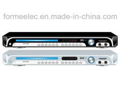 5.1CHによってHDMIはSD FMのアンプのスピーカーを持つDVDプレイヤーが家へ帰る