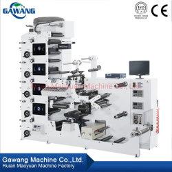 ウェブ案内装置が付いている慣習的な中国の印刷された機械ステッカーのラベルの印字機の印刷そして打抜き機