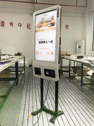24дюйма 32-дюймовый Fast Food заказ самообслуживания киоск оплаты меню машины с сенсорного киоска в ресторане