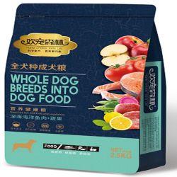 La Chine fournisseur Pet ensemble de la nourriture pour chiens chiots de race