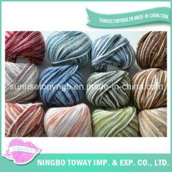 Crochet Colorful Gros Machine à Tricoter Acrylique Fils de Laine (TW-T02)