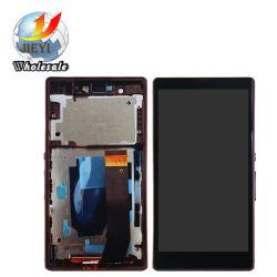 Жк-дисплей для мобильного телефона Sony Xperia Z L36h C6603 C6602 белого цвета ЖК-Дисплей сенсорного экрана дигитайзер +рамы