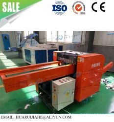Máquina de corte de tecido de malha de resíduos/ película de plástico de roupa máquina trituradora/couro/ máquina de corte de papel para a linha de produção de reciclagem