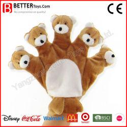 Burattino molle della barretta dell'orso della peluche del regalo materiale sicuro dei bambini