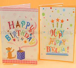 Saudação Musical de aniversário de papel personalizado Cartão de convite