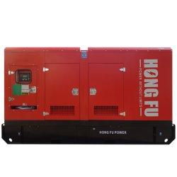 50kw Silencioso Arranque eléctrico portátil Diesel Yanmar Energia Conjunto Gerador