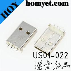 موصل USB من النوع A لملحقات الكمبيوتر (USB-AM-04)