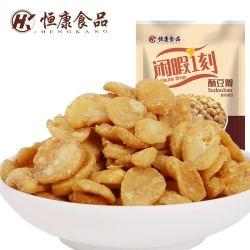 飲むことのためのおいしい空豆を調理する中国の皮をむかれたソラマメ揚げられていたオイル