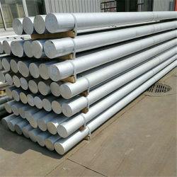 A fábrica venda quente barras de alumínio 6061 com o Melhor Preço Barra de alumínio Barra de alumínio da haste de alumínio