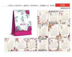 Unterschiedlicher Größen-Kalender mit Landschaft oder Tier oder Blumen