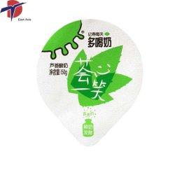 ミルクのコップのための中国の供給のヒートシールのアルミホイルのふた