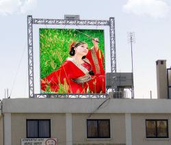 الإعلانات التجارية P16 شاشة LED ملونة بالكامل في الهواء الطلق