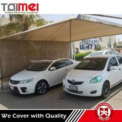High Quality 325GSM Desert Sand Shade Net for Car Parking (شبكة عالية الجودة من 325GSM للست
