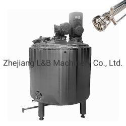 ステンレス鋼の電気暖房リアクターInsdustrial二重Jacketed装置のホモジェナイザージュースの混合タンク