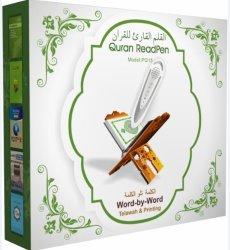 Lecteur musulman de Coran de Quran de Digitals de crayon lecteur saint du relevé