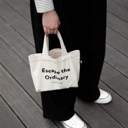 Fisch Einkaufstaschen Bunte Handtasche Wiederverwendbare Eco Tasche Faltbar Taschen