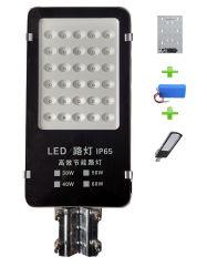Новый стиль - все в одном Смарт солнечной Streetlight IP65 наружного освещения 30W 50W 60W 100 Вт Светодиодные лампы на улице солнечной энергии