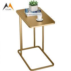 Mobiliário de metal moderno Sofá tabela Tabela Lateral Ouro amovível