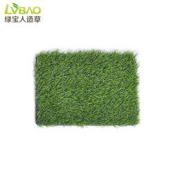 내구성 있는 조경 인공 조경 홈 야드 상업용 잔디 정원 장식 합성 인조 잔디