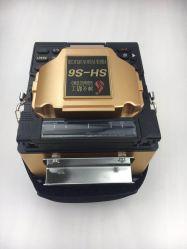 Ordinateur de poche Smart Kit fibre épisseur de fusion en France