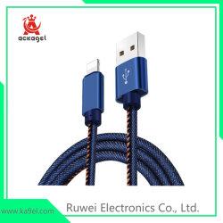 аксессуары для телефонов быстрая зарядка через USB-кабель сотовый телефон кабель передачи данных