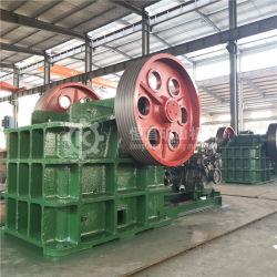 محرك الديزل مصنع سحق الحجر الصلب، مصنع كسارة الفك المتحرك