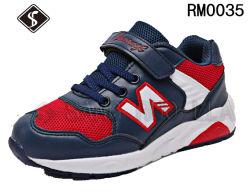 Спорт Обувь спортивная обувь, повседневная обувь, оптовая продажа обуви, школьной обуви, дети обувь и обувь на заводе