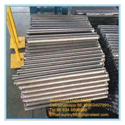 Аиио1045 C45 S45c холодной обращено стальную пластину