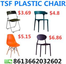 Bon marché à l'extérieur de la résine PEHD PP Emes pliable chaise de plastique de pliage