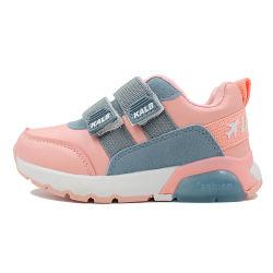 Commerce de gros de chaussures pour enfants Slipper Chaussures Chaussures Kids sandale Kids Chaussures Bottes enfants Chaussures fille Chaussures pour enfants Les enfants