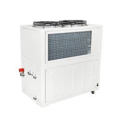 Bomba de calor industriales enfriado por aire Chiller con menos vibración