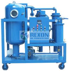 使用されたタービンオイルのクリーニングのための真空の脱水のタービン油純化器