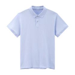 La Chine tricot de gros de l'homme personnalisé vide/Plain Unbranded Polo T shirt 100% coton avec broderie logo