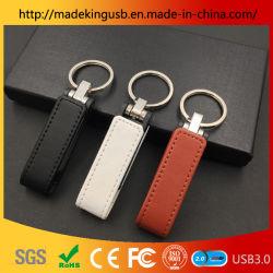 محرك أقراص/قلم USB محمول من الجلد + سلسلة مفاتيح معدنية