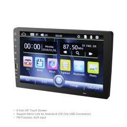 1 DIN 9 pouces universel voiture lecteur MP5 avec BT/commande à distance/Rétroviseur/FM pour l'audio de voiture