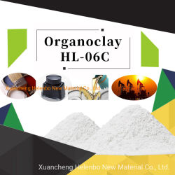 工場直売の高い等級のチキソトロピー化学添加物Hl06cの有機性ベントナイトの