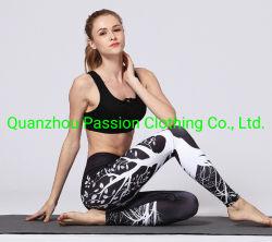 Les femmes Yoga survêtement de vêtements haute élasticité Vêtements d'entraînement Sports wear