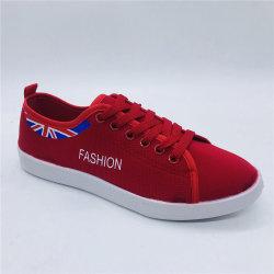 Les femmes de nouvelle conception de chaussures d'injection occasionnels chaussures en toile avec19817-2 personnalisé (XY)