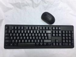 Drahtloses Tastatur-und Mäuseset