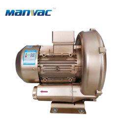 De gouden VacuümVentilator van de Lucht van de Ventilator van de Wortels van het Beluchtingstoestel van de Kleur Hoge druk Samengeperste