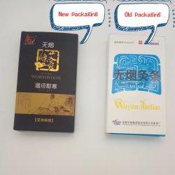 Huasunのブランド中国の従来のMoxibustion